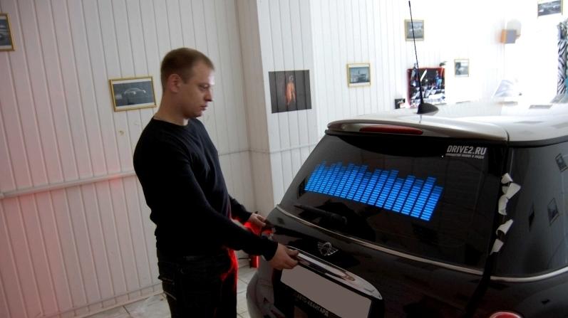 El Autoaufkleber - Blau 42 x 11 cm